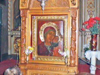 MAICA-DOMNULUI-SIRIACA-manastirea-ghighiu-600x380
